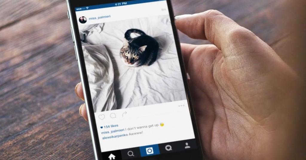 instagram internetmarknadsföring 2016